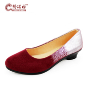 Long Ruixiang 2015 spring shoes commuting in the new and old Beijing cloth shoes women's shoes fashion wedges