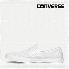 CONVERSE匡威官方 All Star Core Slip 网眼布套脚鞋 154114C