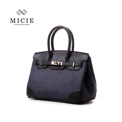 MICIE/beautiful new city fall denim handbag tidal handbag bag shoulder diagonal baodan Platinum package