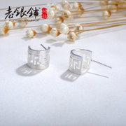 Old Pu S925 silver fungus nails women cut earring Korea-style fashion white fungus nails manual-silver art gifts