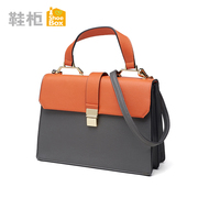 New simple magnetic buckle shoe shoebox2015 sweet ladies handbag shoulder diagonal package 1115583130
