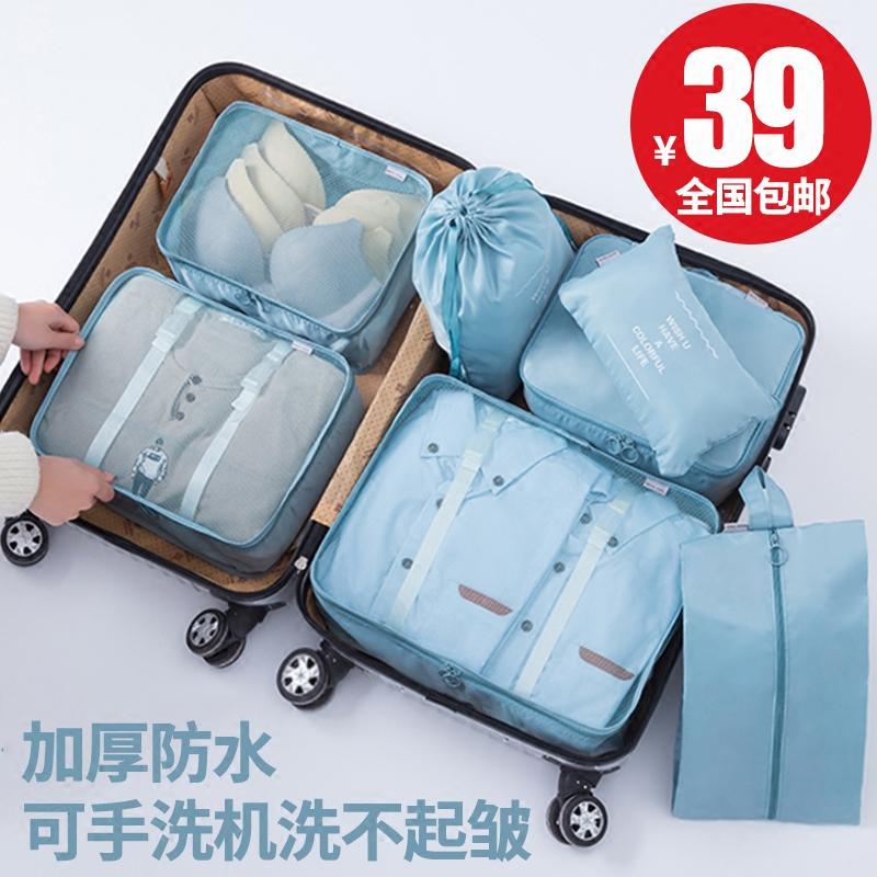 旅行 收纳袋 套装 行李箱 衣服 整理 旅游 防水 衣物 收纳 口袋