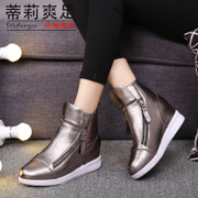 Tilly cool foot Le Fu shoes comfortable boot for fall/winter and cashmere increased in female short boots cotton boots trend ankle boots