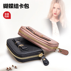 2015 new simple bow Miss evening thinking organ kabaw Lady tide leather zipper card small card holder