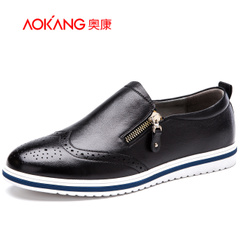 Aokang shoes spring 2016 new men's leisure trend of the Korean zipper leather lazy man shoes