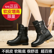 2015 new autumn and winter flat boots women head increased in gaoyinglunzhong Martin boots with side zipper leisure boom