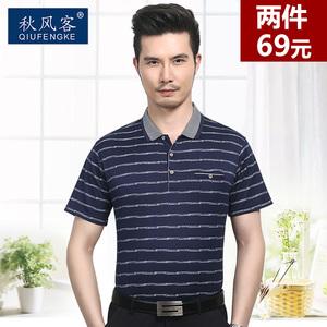 中年男士短袖t恤爸爸夏装中老年人男装体恤polo衫父亲节