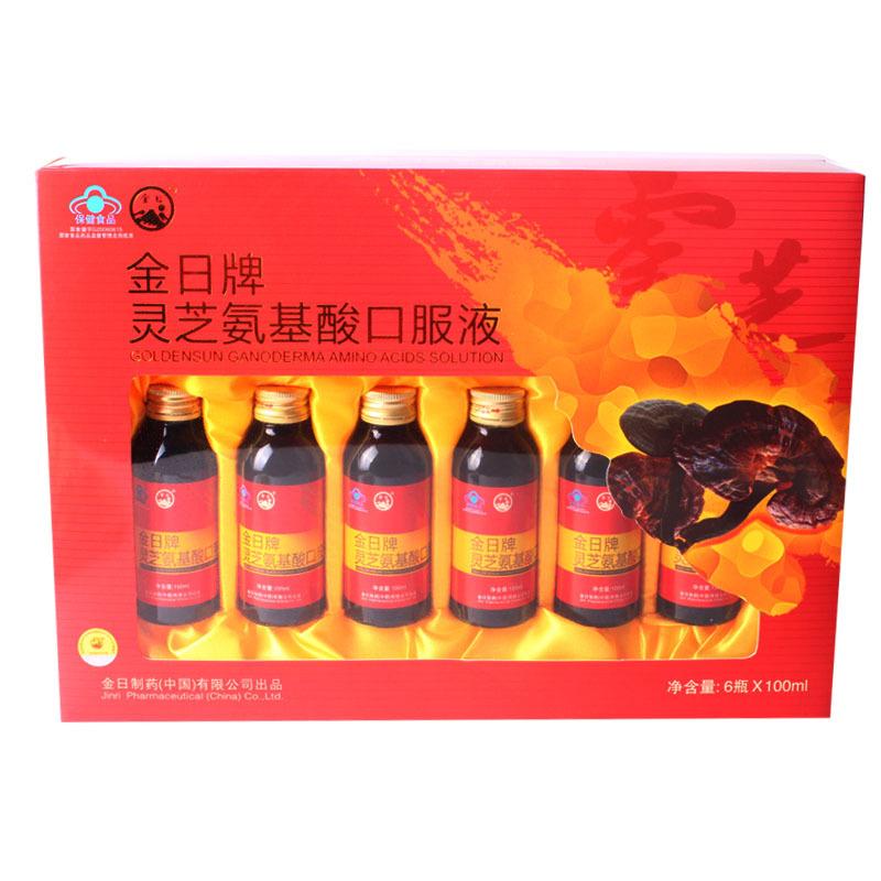 金日牌灵芝氨基酸口服液 100ml/瓶*6瓶增强免疫力送礼营养保健品