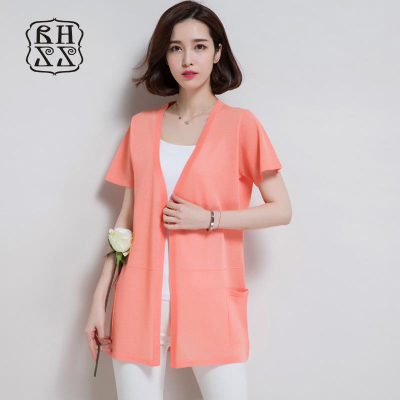 绒皇至尊短袖女装针织衫开衫薄款中长款防晒空调衫女式纯色外搭t