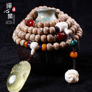 Zen 108 GE XING Yue Chen in Bodhi seed prayer beads bracelet Bracelets Necklaces with beeswax and mammoth teeth in Bodhi 8*10