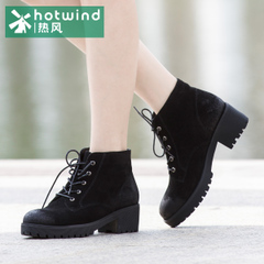 Hot air suede short tube women''''''''''''''''s boots lace boots women short boots with chunky heels in England H83W5402