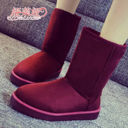 2015 new autumn and winter fashion boots snow boots thick in the Korean version of suede flat casual women shoes
