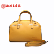 Spider King new single diagonal shoulder hand bag Candy-colored metal decorative simplicity air bag