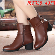 Winter leather women shoes women's boots thick wool one chunky heels women's shoes size 40-43