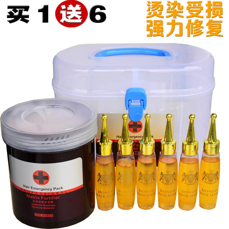 汉高护发膜套装头发救星精油倒膜营养护理焗油