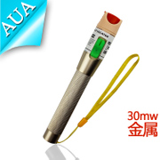 Local Gold Edition red AUA-30MW through a fiber-optic test stylus stylus pen-red fiber optic tools