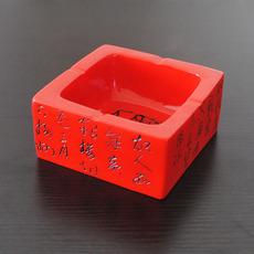 印家轩 新中式家居时尚复古创意装饰烟灰缸-竹窗茶话 红色 包邮