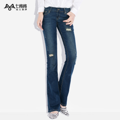 Seven space space OTHERCRAZY dark slim slightly flared trousers worn jeans women