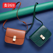 Ling | wheat bags autumn 2015 new suede leather Western fashion BOX shaped shoulder slung bags