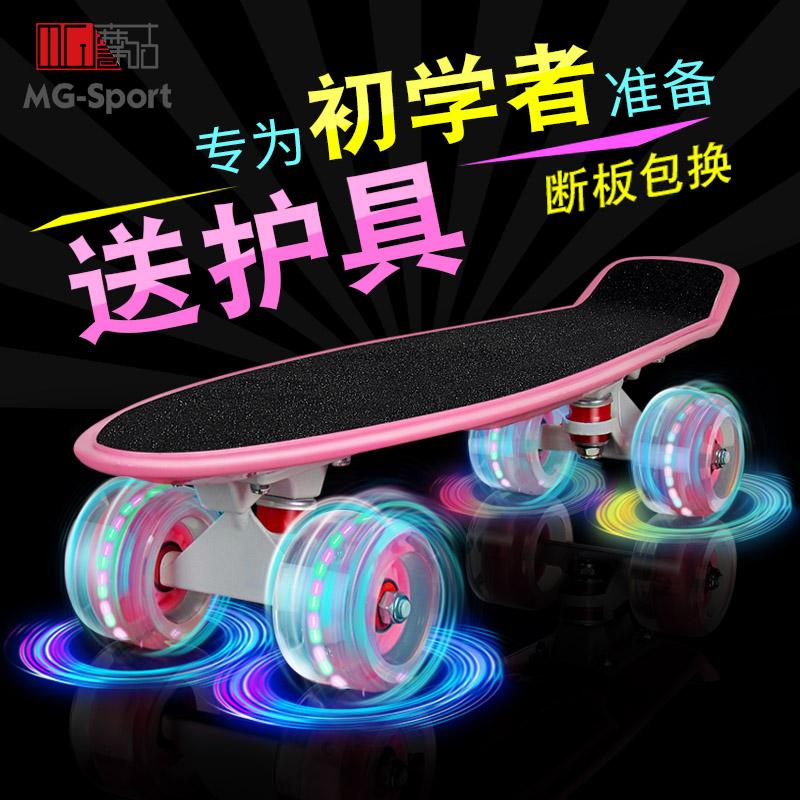 摩咕滑板,谁能详细介绍下