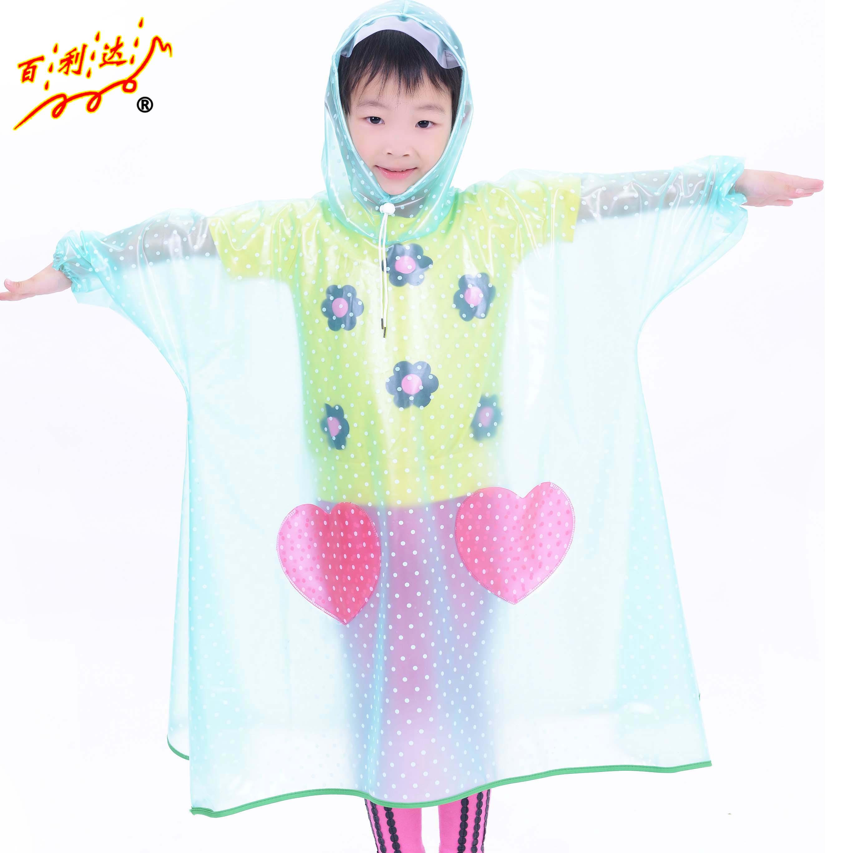 百利达儿童雨衣 小孩男童女童学生带书包位幼儿加大加厚雨披