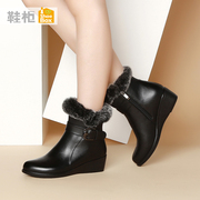 Shoebox new fashion women's boots shoe 2015 solid color belt buckle wedges ankle boots 1115607297