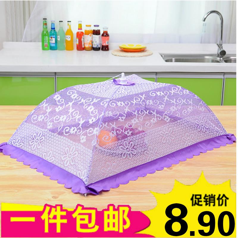 家用饭菜罩折叠食物罩餐桌罩子长方型饭罩蕾丝菜伞盖菜罩防苍蝇罩