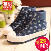 Becky 2015 new style high platform shoes in thick-soled canvas shoes women shoes high top sneakers Korean wave