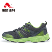 Kang advent of 2015 autumn new men's running shoe with breathable mesh running shoes sneaker casual shoes non-slip shock absorbing