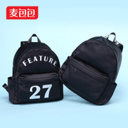 Wheat bags autumn 2015 new laptop backpack print casual campus wind single shoulder backpack bag