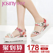 Zhuo Shini 2015 summer commute designer shoes with one-word platform open-toe Sandals 152134070