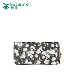 Hot new print zip around wallet large zip around wallet Korean floral print wallet card holder women B62W5404