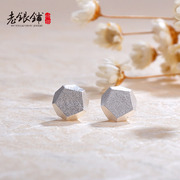 Wu Yue Lao Pu s925 silver fungus nails girl earrings in solid geometry Korean fashion simple and elegant art silver jewelry