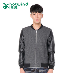 Hot air spring men's Korean version of the trendy man casual Jacket youth jackets men's slim baseball uniform 07W5706