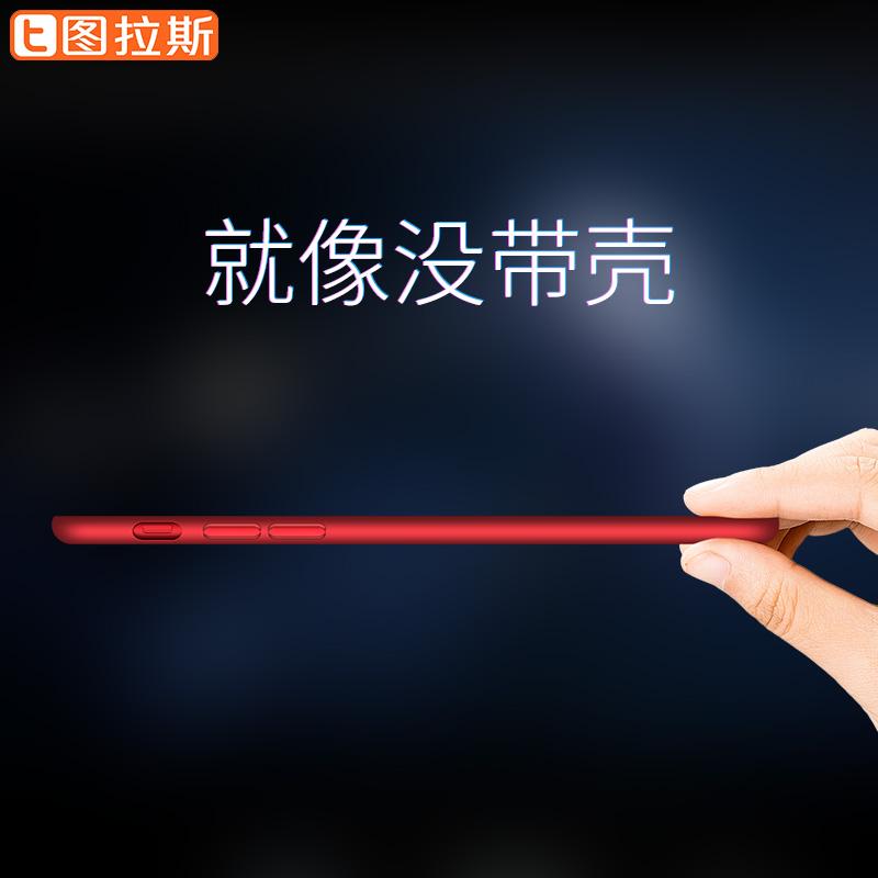 图拉斯iPhone7手机壳苹果8Plus套硅胶超薄软壳ip7男P磨砂黑八女款
