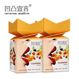 【拍1发2】凹凸宣言综合果蔬酵素粉台湾水果复合膳食纤维孝素正品