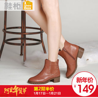 Shoebox shoe 2015 in the new Europe, tide simple rivet boots side zipper boots with Chelsea boots