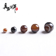 Natural sardonyx bracelet Pearl drums Pearl loose beads DIY bead barrel insulation Xingyue Bodhi Buddhist prayer beads accessories waist beads dingzhu