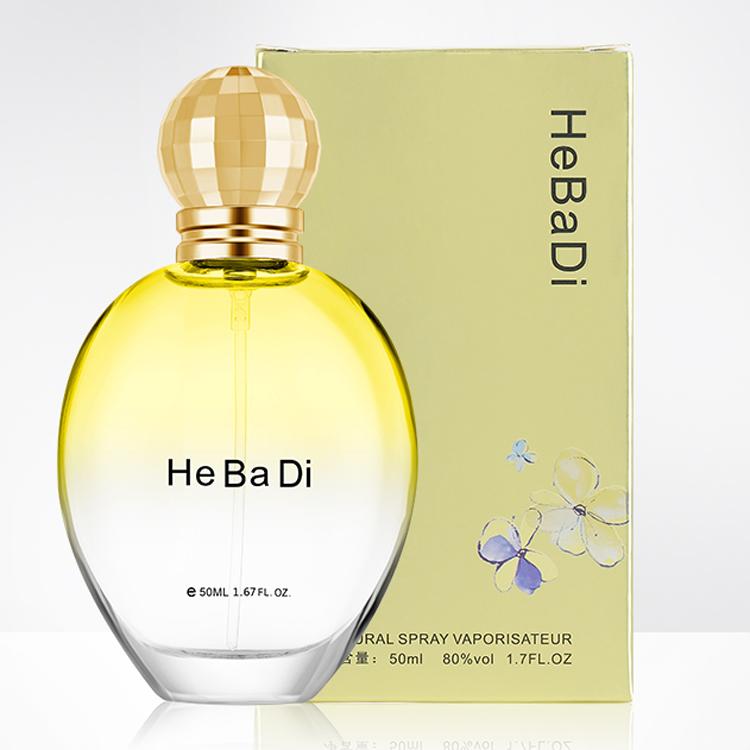 蓝色海洋女士香水 甜美诱惑女生香水喷雾 清香味清新花香花果香调