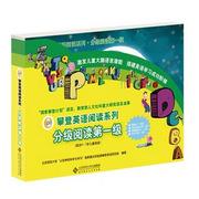 攀登英語閱讀系列:分級閱讀**級(附光盤適合5-7歲兒童閱讀共12冊) 博庫網