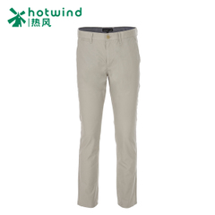 Hot new fashion trends spring/summer 2016 pants men's business casual pants slim straight leg trousers F04M6100