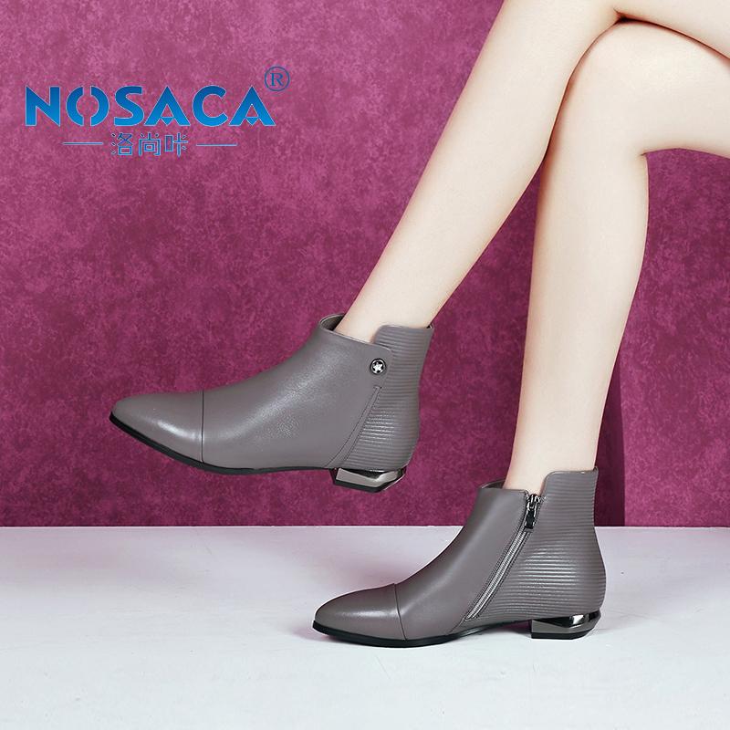 洛尚咔短靴女春秋单靴真皮马丁靴英伦风水钻平跟底时尚尖头裸靴子