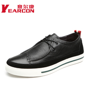 YEARCON/spring and autumn welcome genuine leather men's shoes new men's shoes casual shoes Korean men's shoes