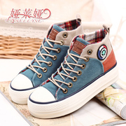 Yalaiya wind fall 2015 college girls canvas shoes spell color Joker suede shoes star high casual shoes