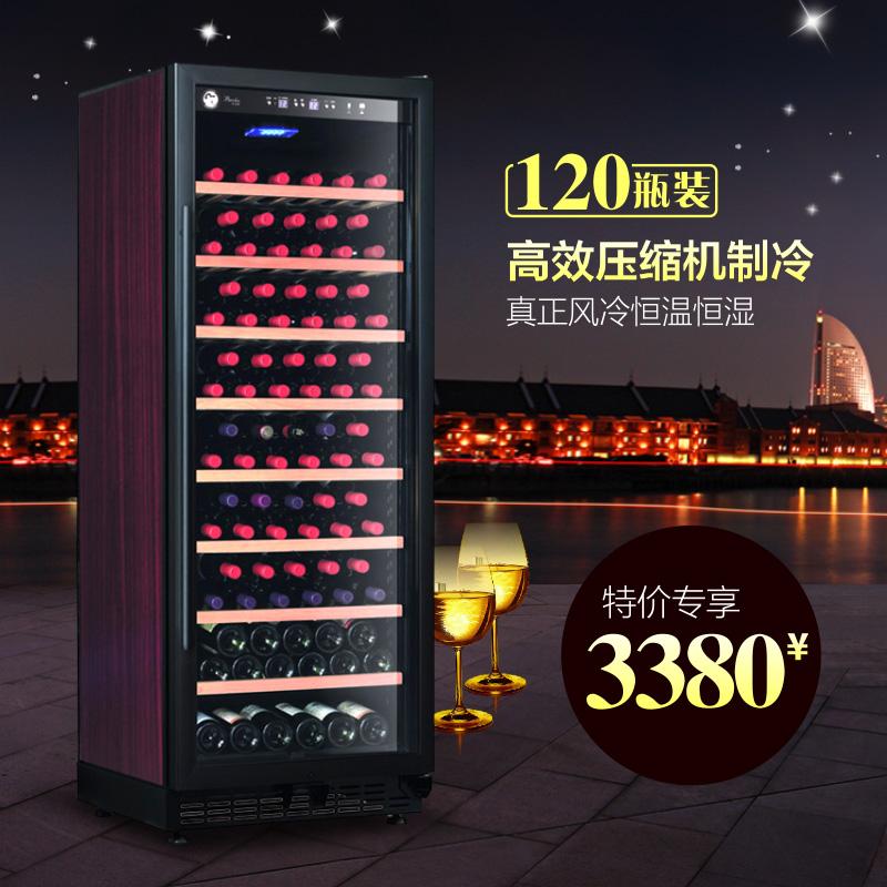 越海世家 YC-270  压缩机 恒温恒湿酒柜  家用冰吧 酒柜 冷藏柜