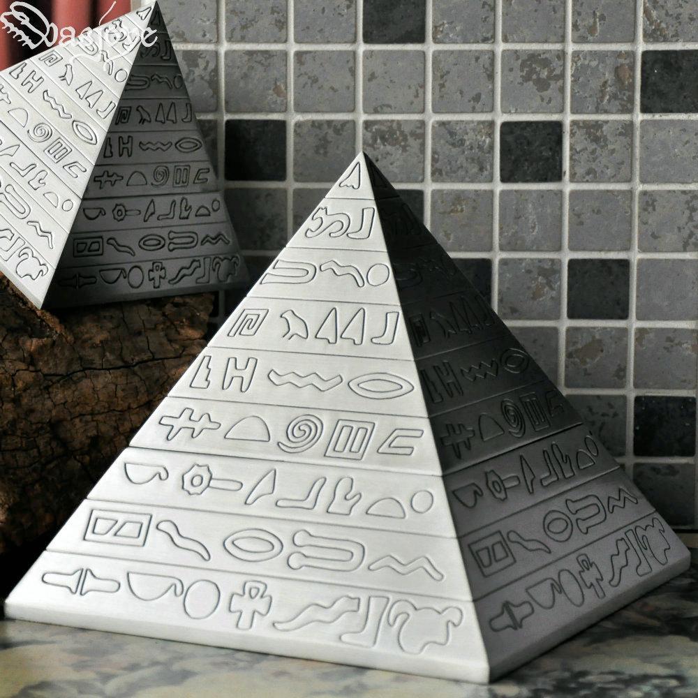 金字塔复古家用带盖大号烟灰缸创意个性潮流多功能时尚男生礼品