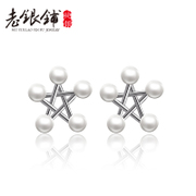 Synthesis of 925 Silver Pearl Earring girls Korea fungus nails female original character star Stud Earrings fashion female gift