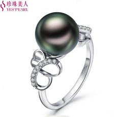 珍珠美人 9.5-10mm大溪地黑珍珠戒指 正圆强光珍珠指环18K金钻石