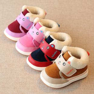 冬季儿童加厚棉鞋男童女童小宝宝加绒保暖软底鞋子婴儿冬鞋学步鞋