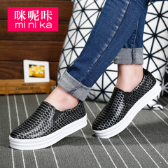 MI Ka 2015 winter Korean version of Lok Fu round head shoe female thick-soled feet lazy leisure shoes flat shoes women